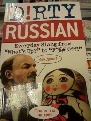 Дата визита Керри в Украину пока согласовывается, - АП - Цензор.НЕТ 2100