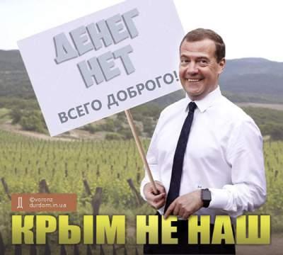 Порошенко предложил Раде создать Высший антикоррупционный суд и Высший суд по интеллектуальной собственности - Цензор.НЕТ 4398
