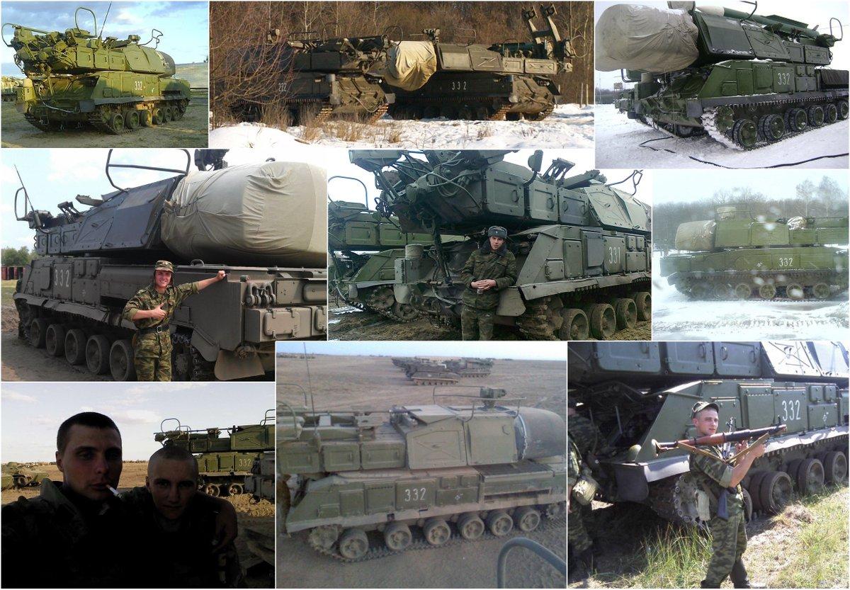 Картинки по запросу Россия сбила МН17