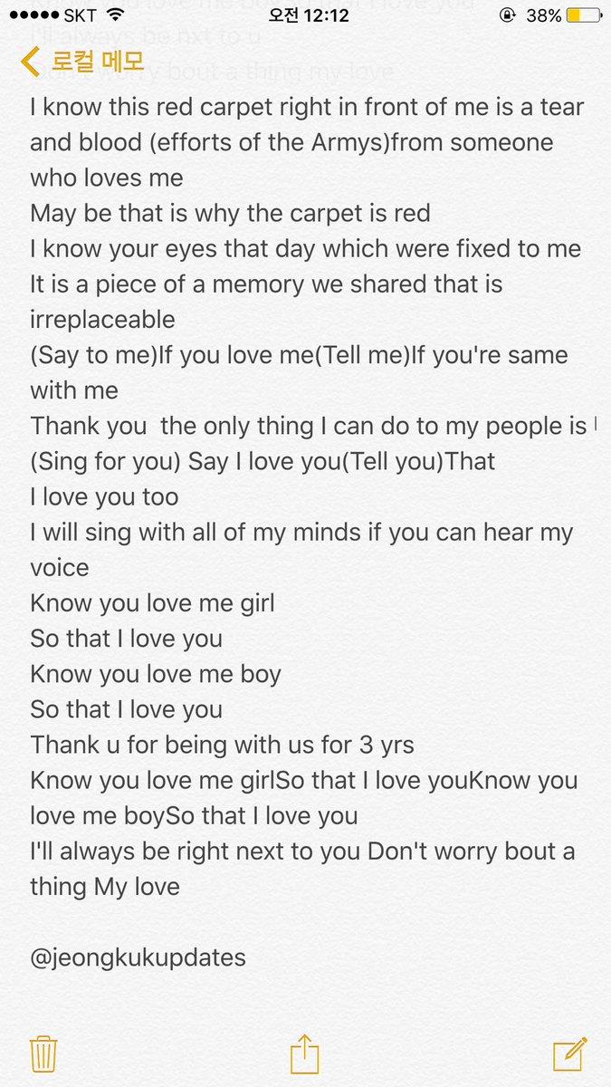 Lyric all i know lyrics : Jungkook Updates on Twitter: