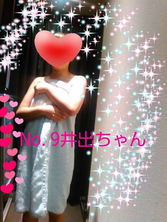 新宿ピンサロ にゃんパラのNo.09 井出ちゃん