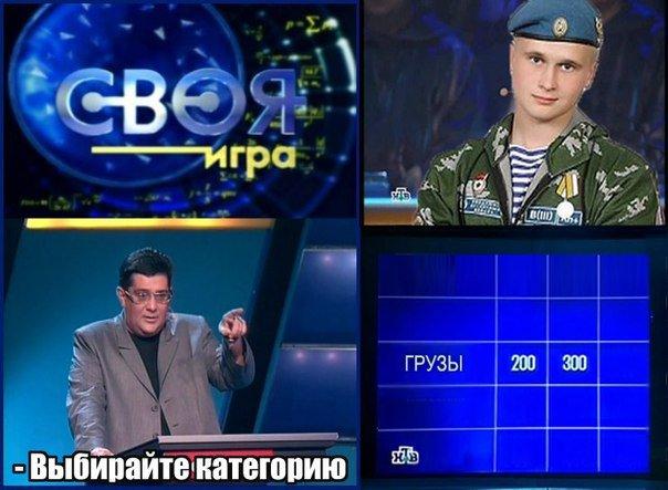 Террорист Плотницкий обещает обратиться в Совбез ООН и угрожает Украине наступлением - Цензор.НЕТ 6391