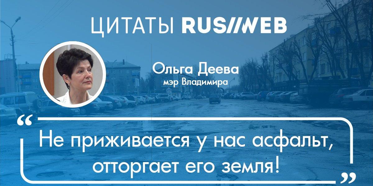 Санкции против России будут приносить результат, если они будут действовать минимум два-три года, - Ващиковский - Цензор.НЕТ 6588