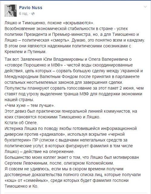 Верховная Рада призывает Европарламент летом рассмотреть предоставление Украине безвизового режима - Цензор.НЕТ 3432