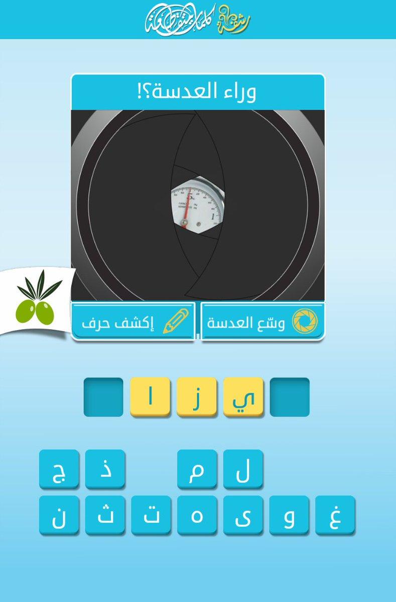 Nouri Fadoua Ichtyosaure147 Twitter
