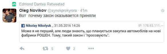 У Рады есть фактически один из последних шансов реформировать судебную систему, - Петренко - Цензор.НЕТ 4598