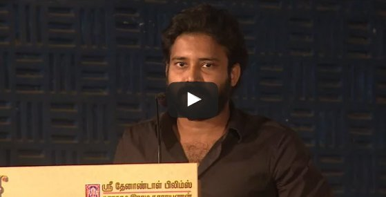#Dinesh_Ravi Speech At #Oru_Naal_Koothu Press Meet  Video: