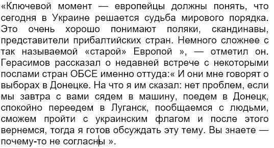 Террористы дважды накрывали позиции ВСУ у Авдеевки из крупнокалиберных минометов. В Песках активизировался снайпер, - пресс-центр АТО - Цензор.НЕТ 8245