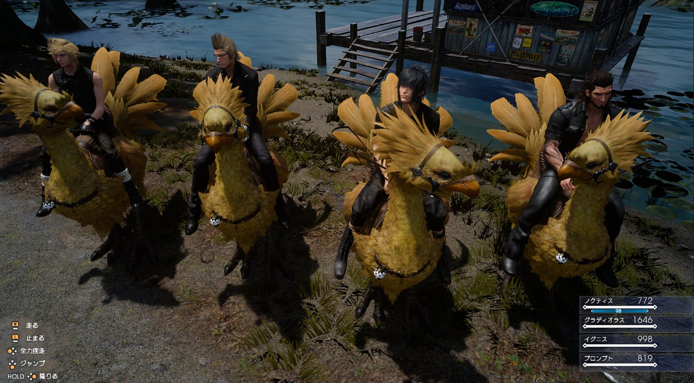 Final Fantasy XV 'Chocobos' Gameplay Footage 1