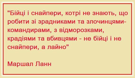 """""""Сейчас по нам """"зэушка"""" работает. Захотелось им пострелять и стреляют. Обычно к вечеру начинают"""", - украинские десантники в авдеевской промзоне - Цензор.НЕТ 8549"""