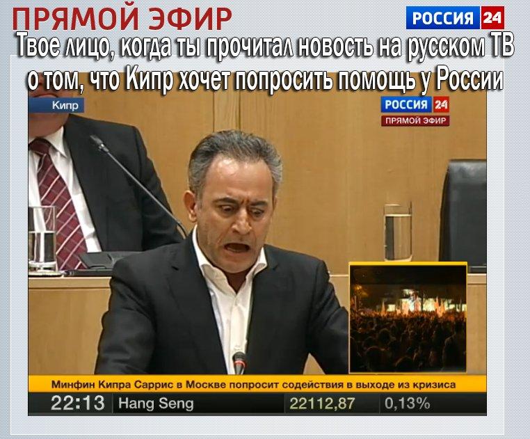 """Суд с Россией по """"кредиту Януковича"""" может продлиться до двух лет, - Данилюк - Цензор.НЕТ 4636"""