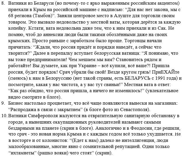 """""""ФСБ рекомендует инициировать процедуру признания Меджлиса крымскотатарского народа радикальной исламистской организацией"""", - инструкция годичной давности для кремлевской марионетки Аксенова - Цензор.НЕТ 9409"""