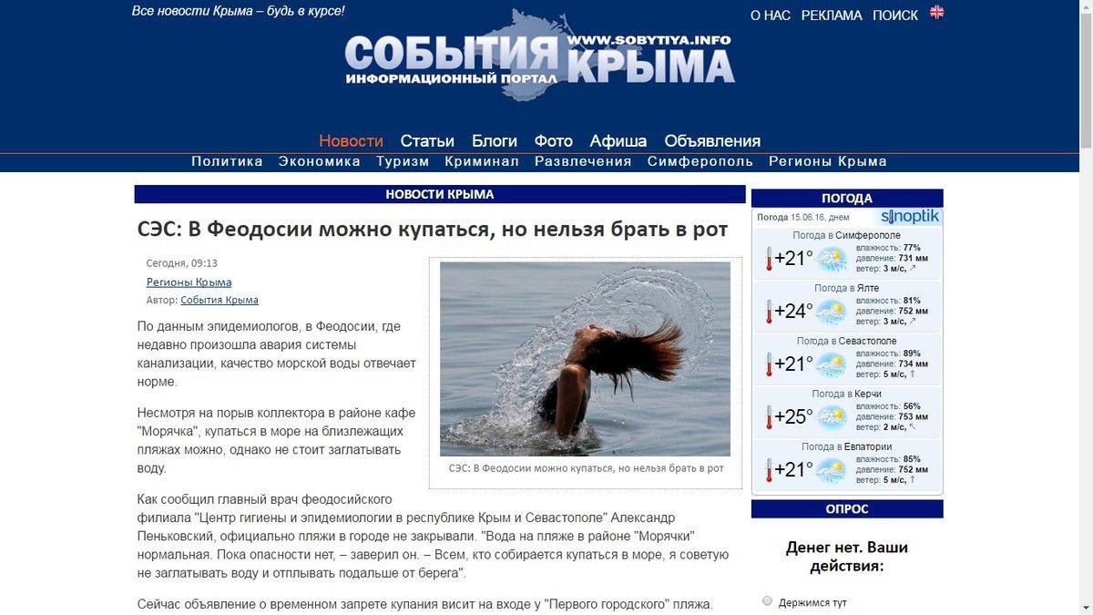 Российские болельщики с бейсбольными битами арестованы в Лилле - Цензор.НЕТ 2091
