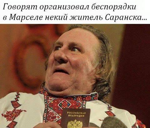 Провалившие спецконфискацию депутаты действовали в интересах Януковича, - Медуница - Цензор.НЕТ 360