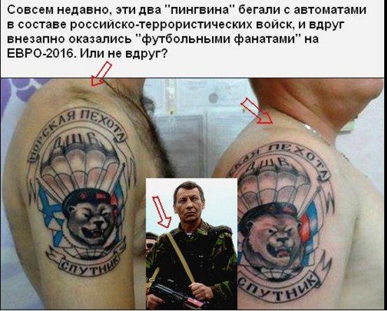 Подразделение 45 бригады спецназа ВДВ РФ прибыло на оккупированный Донбасс, - ГУР Минобороны - Цензор.НЕТ 974