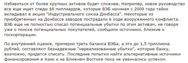 В России растет социально-экономическая и политическая напряженность, - доклад Комитета гражданских инициатив Кудрина - Цензор.НЕТ 1329