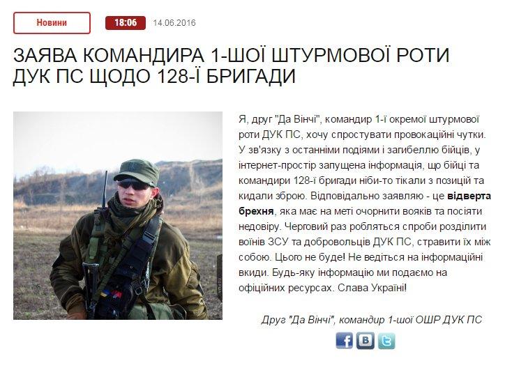 """Украинцы, стоя на коленях, простились с двумя бойцами """"Правого сектора"""" Доком и Гуцулом, погибшими при обстреле шахты """"Бутовка"""" - Цензор.НЕТ 1795"""