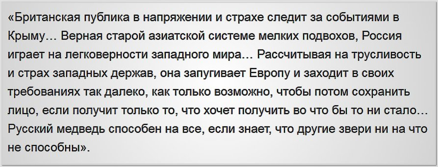 РФ превращает Крымский полуостров в мощный военный плацдарм на южном фланге НАТО, - Чубаров - Цензор.НЕТ 565