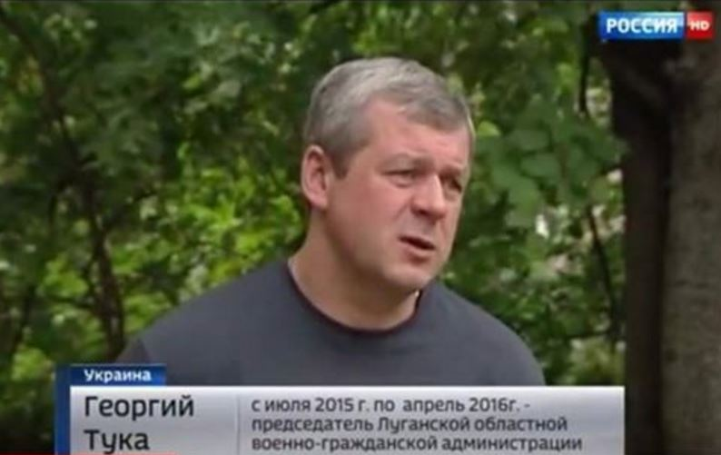 """Пока общество не избавится от """"сепаратистской заразы"""", выборы на Донбассе проводить нельзя, - Тука - Цензор.НЕТ 7150"""