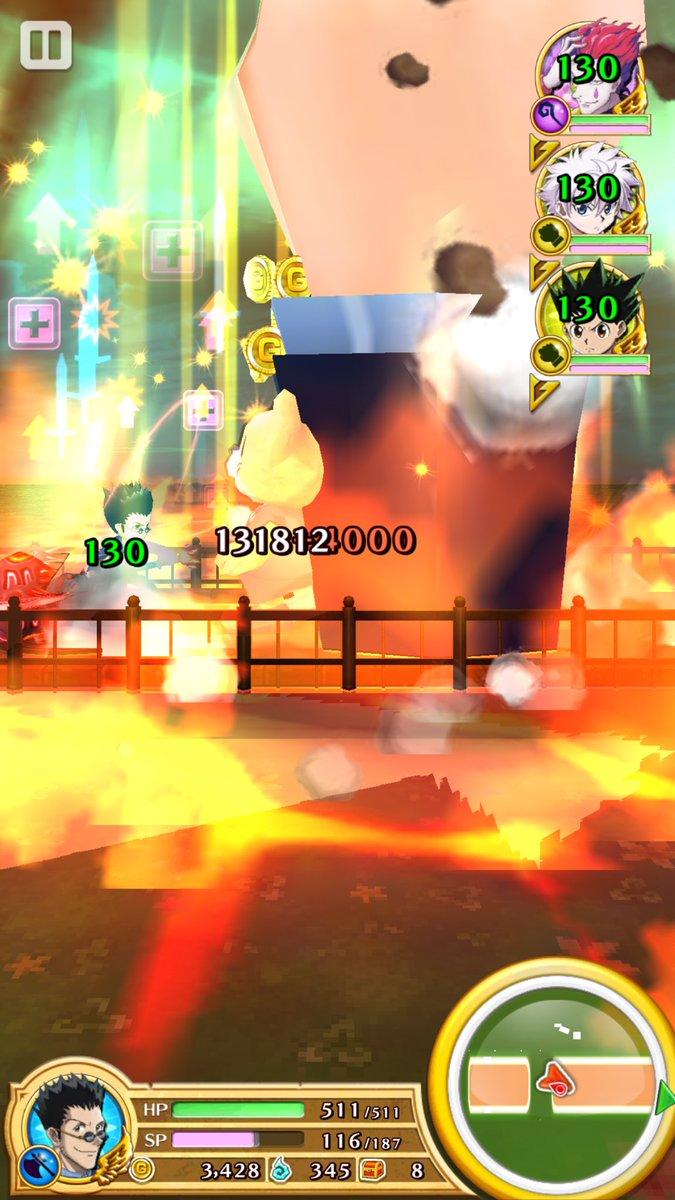 【白猫】レオリオ(斧)のステータス&スキル性能情報!高火力S2に攻撃会心強化バフ持ちの優秀なキャラ!(動画あり)【プロジェクト】