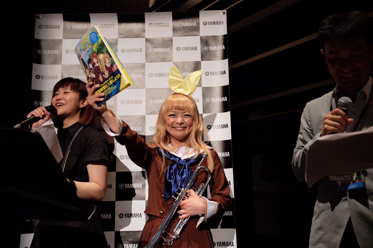 ヤマハ管楽器アプリ「やろうぜ管カラ!Lite」 「ふこうよアンサンブル」大体験会にて、yu-ccoさん!優子かわいかったな〜〜〜 https://t.co/LApLw9WQrG