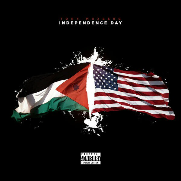 Now Playing #IndependenceDay by @TonyMoxberg via @DatPiff's Android App https://t.co/LNFsR4iFoV https://t.co/zccwrSgv8f