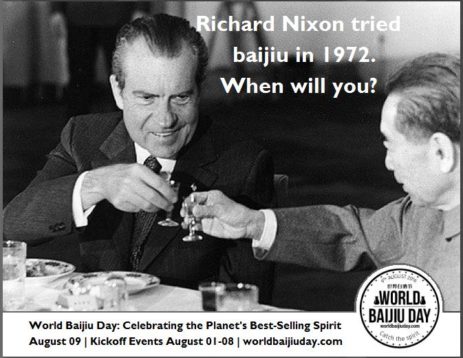 Richard Nixon tried baijiu in 1972. When will you?  #24Venues16CitiesSoFar #worldbaijiuday https://t.co/ghxcgI78HJ https://t.co/2vi5A8VRoG