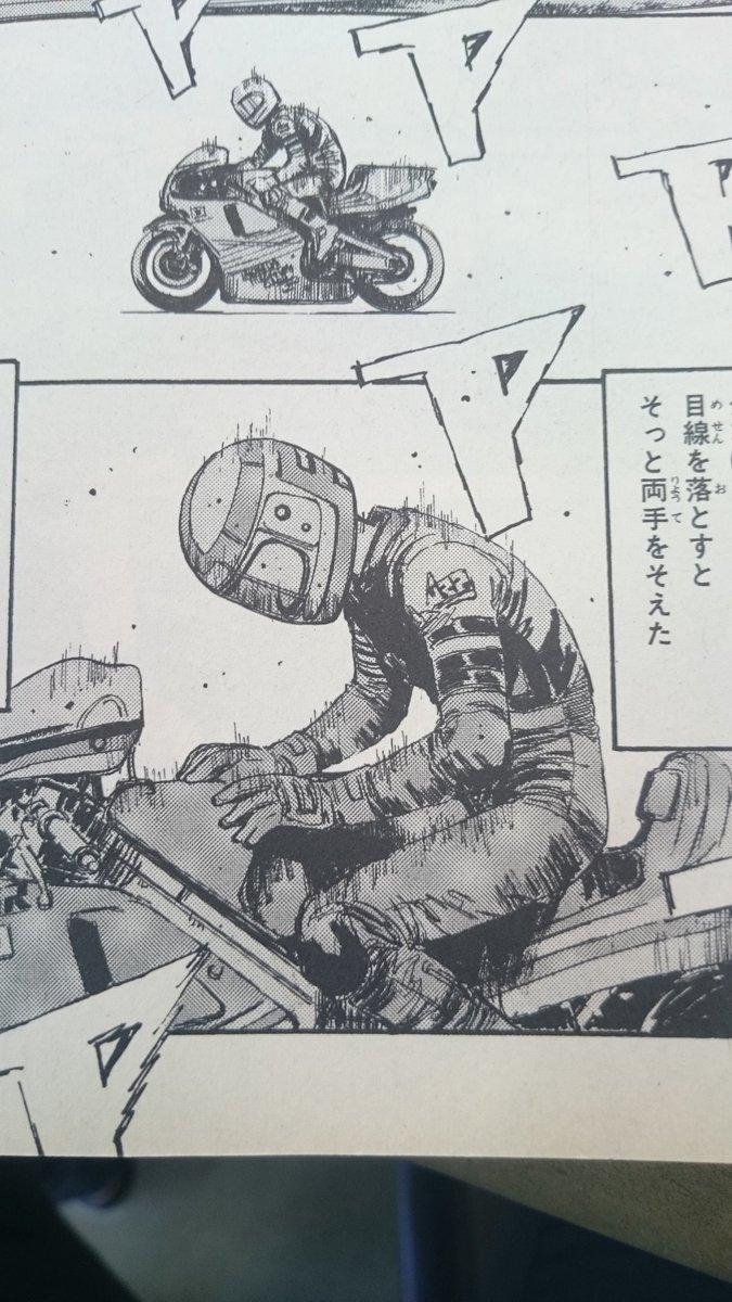 """コザル on Twitter: """"仮組した。..."""