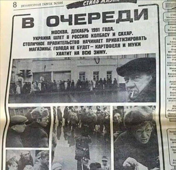На учете состоит 1,78 млн переселенцев с Донбасса и Крыма, - Минсоцполитики - Цензор.НЕТ 7643