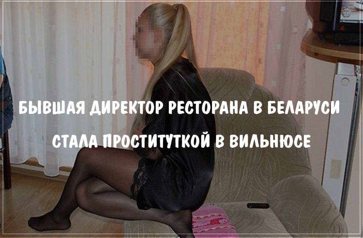 Заставил стать проституткой проститутки тюмень форумы