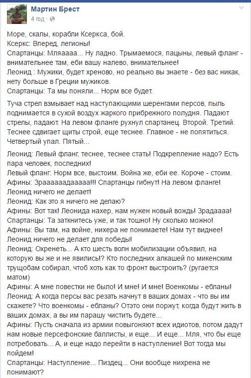 """Скоро в Украине придется создавать """"анти-антикоррупционное бюро"""", - адвокат Шевчук - Цензор.НЕТ 983"""