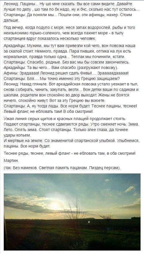 """Скоро в Украине придется создавать """"анти-антикоррупционное бюро"""", - адвокат Шевчук - Цензор.НЕТ 2403"""