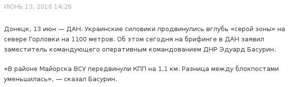 С начала российской агрессии в Донецкой области без вести пропали более 1,6 тыс. человек, - Нацполиция - Цензор.НЕТ 7804