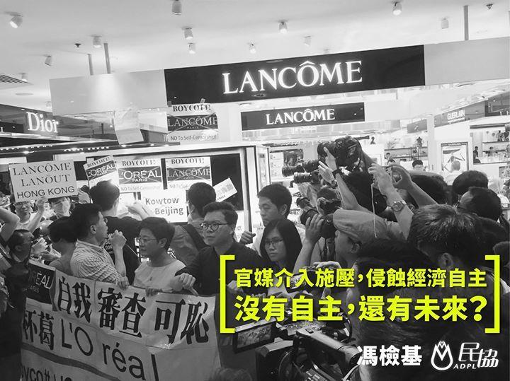 Image result for 香港還有未來嗎?