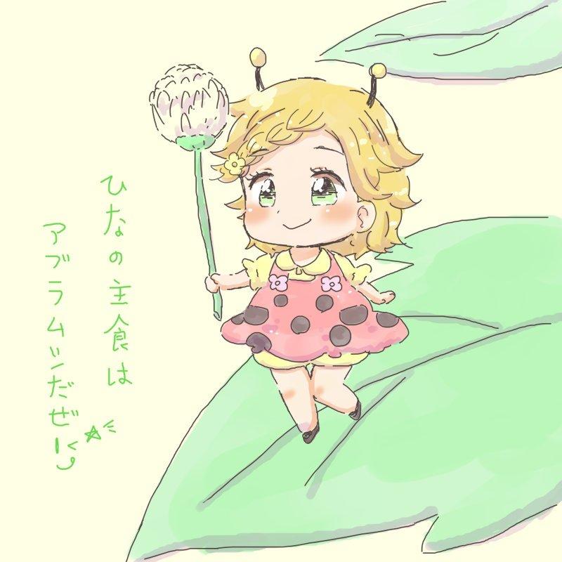 どうしても描きたくなって、てまりさん【@temari_322 】のてんとうむしきいちゃんのお友達、てんとうむしひなきちゃんを描きました(´-ω-`)