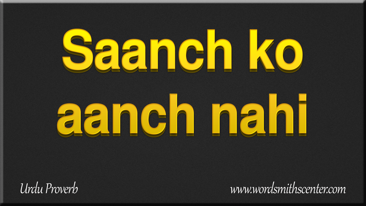Urdu Proverbs on Twitter: