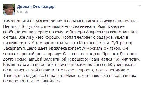 С начала российской агрессии в Донецкой области без вести пропали более 1,6 тыс. человек, - Нацполиция - Цензор.НЕТ 3293