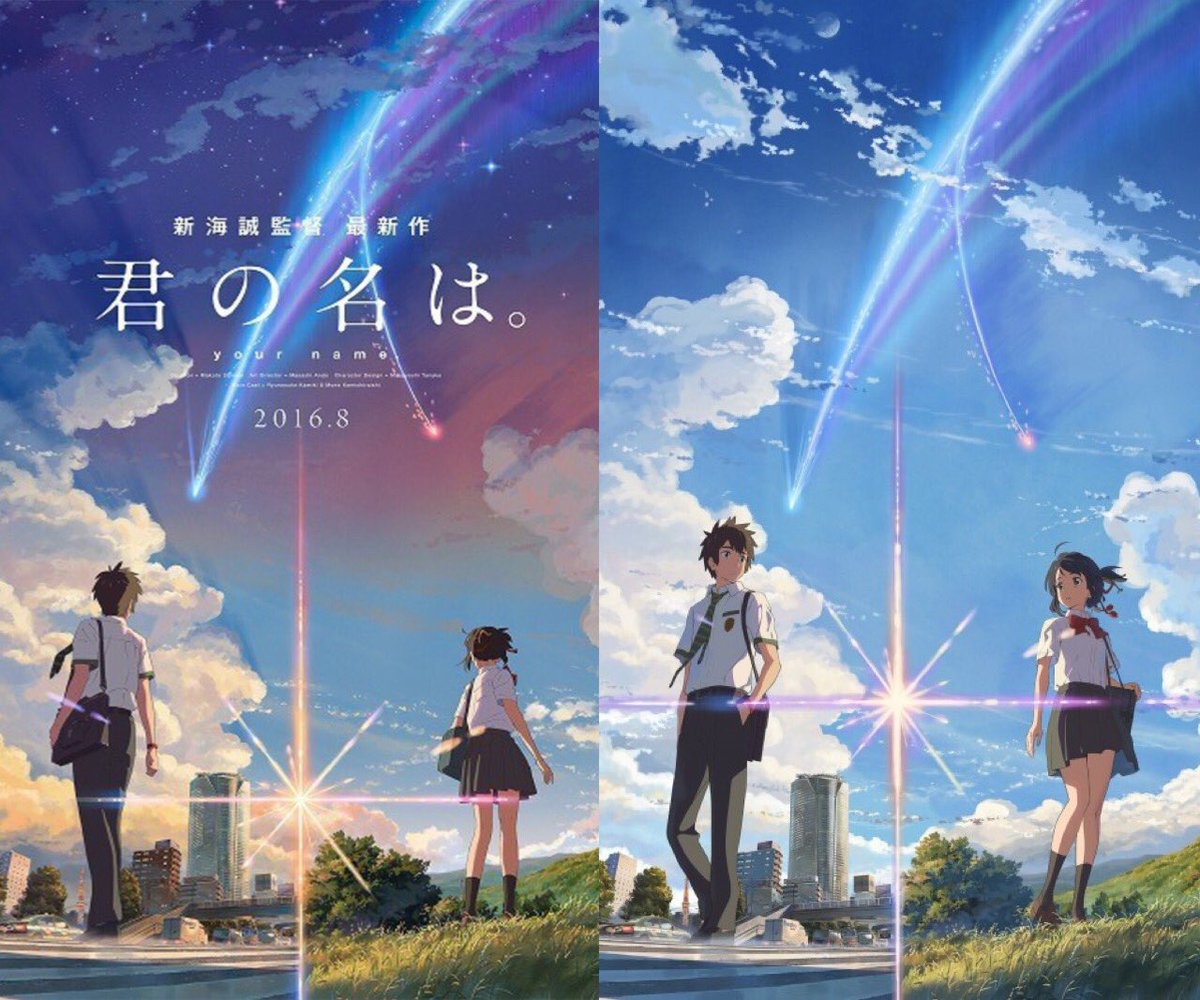 WANT to see this! Your name Manga collection, Kimi no na