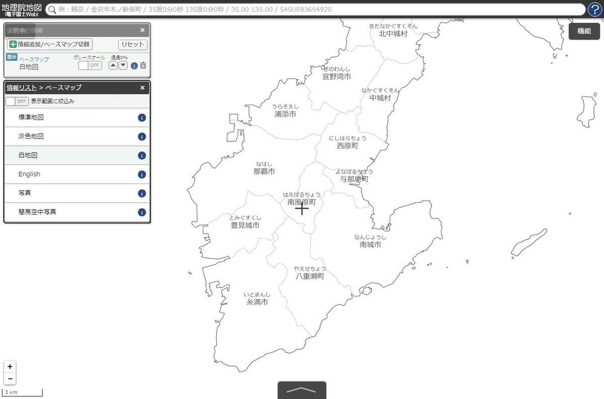 地理院地図 A Twitteren 地理院地図で公開しているベースマップ
