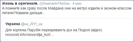 Парубий о псевдовыборах в оккупированном Крыму: Международное сообщество должно не допустить этого издевательства над международным правом - Цензор.НЕТ 7314