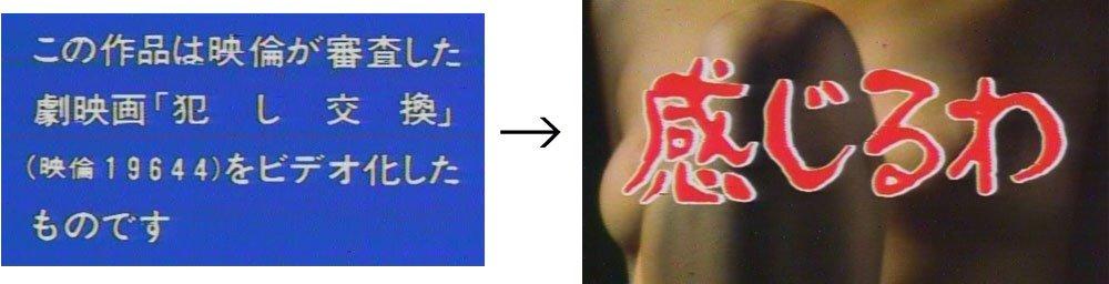 """高鳥都 on Twitter: """"ヤフオクで落札した東活ピンク映画のLDが届く ..."""