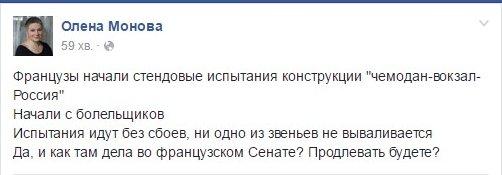 Полозов объяснил, почему Кремль отпустил Афанасьева и Солошенко - Цензор.НЕТ 3678