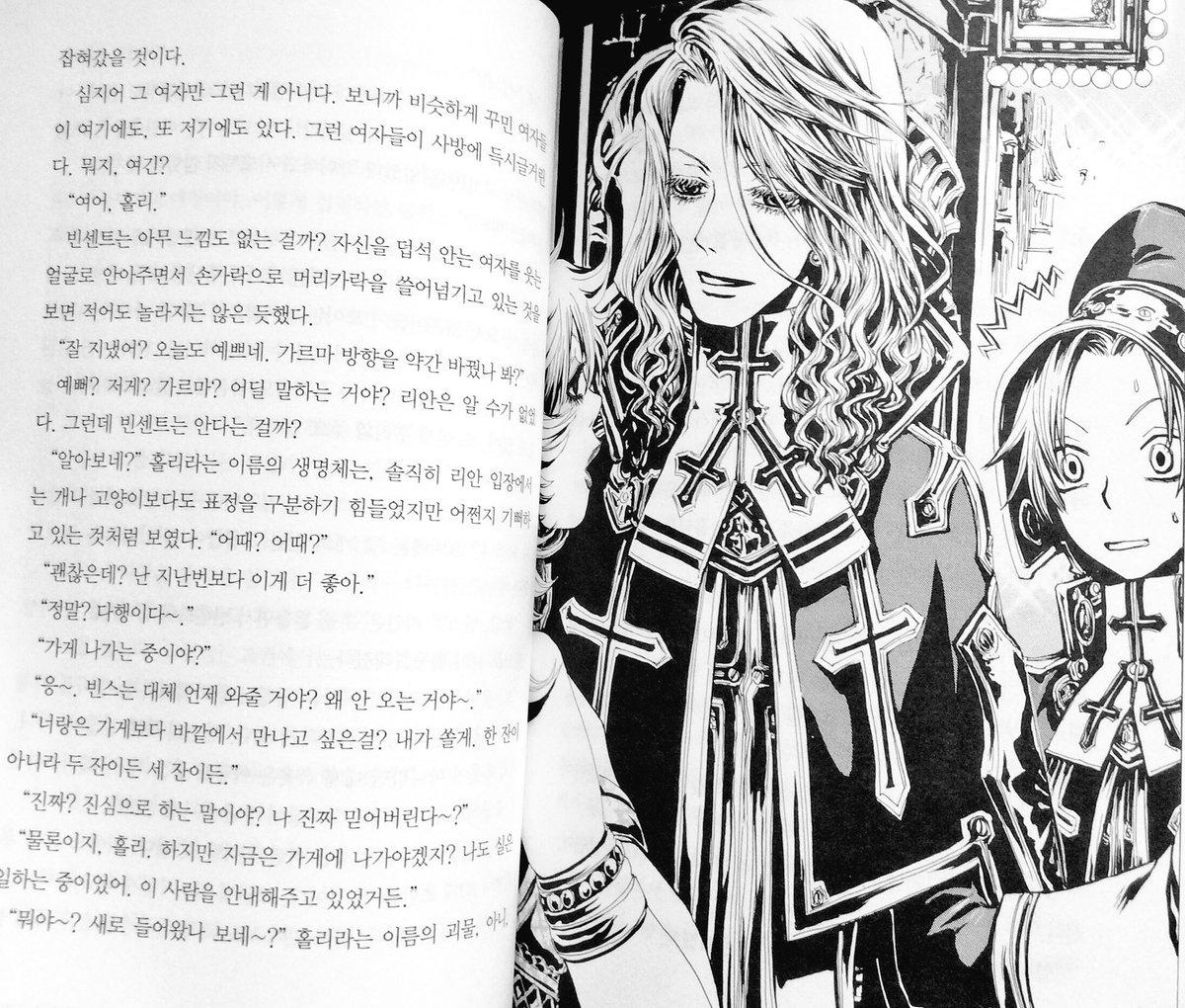 Images of ライトノベルの挿絵画家一覧 - JapaneseClass.jp