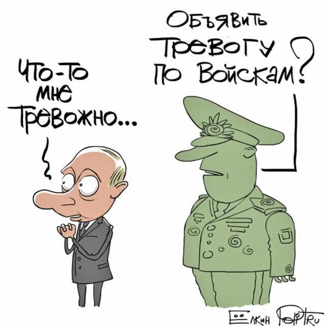 Путин приказал провести внезапную проверку российской армии, - министр обороны РФ Шойгу - Цензор.НЕТ 3898