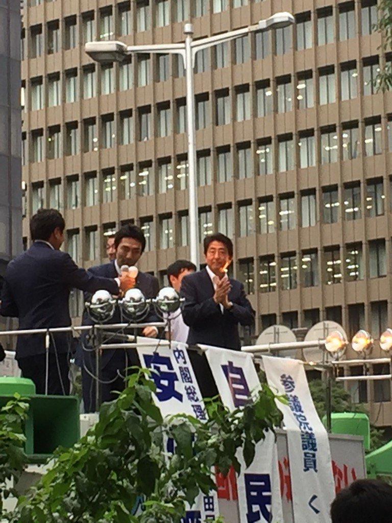 安倍総理 in 仙台\(^o^)/ https://t.co/P6YuILG6Jw