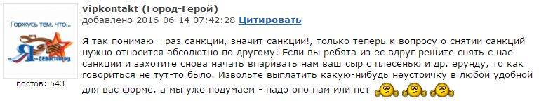 В ПР заявляют, что массовые долги по зарплатам - это не проблема Януковича-Азарова - Цензор.НЕТ 2795