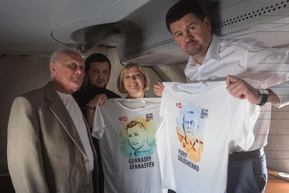 Афанасьев и Солошенко вылетают из Москвы в Украину, - Порошенко - Цензор.НЕТ 3878