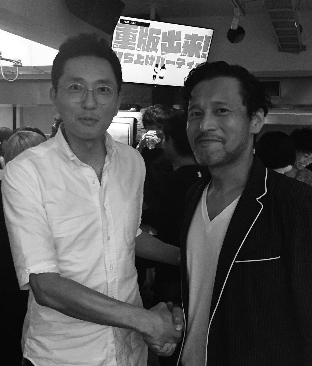 大好きな先輩と18年ぶりに写真撮影。松重豊さん。 #重版出来 https://t.co/Qteb4oVkce