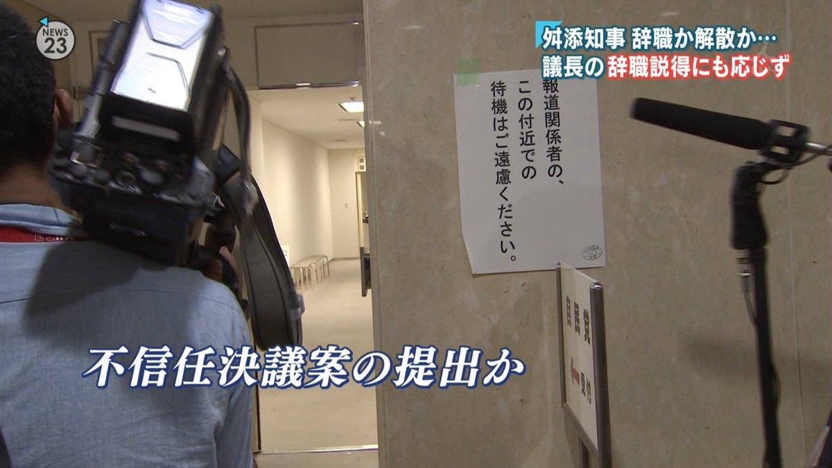 報道関係者は文字を読めないということを報道が自ら伝えている!!!
