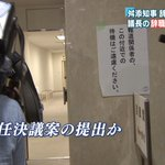 【大炎上】マスコミは日本語すら読めないという事があからさまなニュースがこれっ!